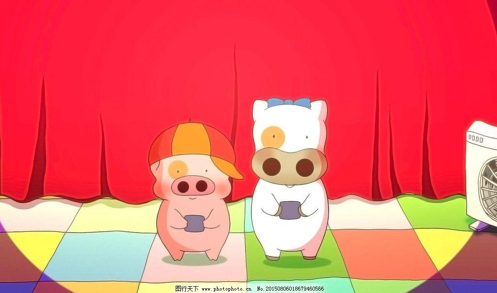 麦兜 萌麦兜 可爱麦兜 可爱 卡通猪 猪 小猪 可爱小猪 萌猪 卡通 卡通
