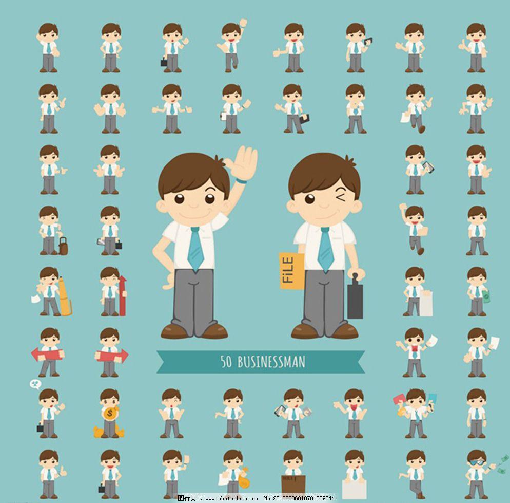 个性的卡通人物设计图片免费下载 EPS 表情 动漫动画 动漫人物 儿童 个性 卡通 男 女 人 个性 卡通 人物 设计 人 职业 头像 表情 男 女 职员 儿童 动漫动画 动漫人物 EPS 图片素材 卡通|动漫|可爱图片