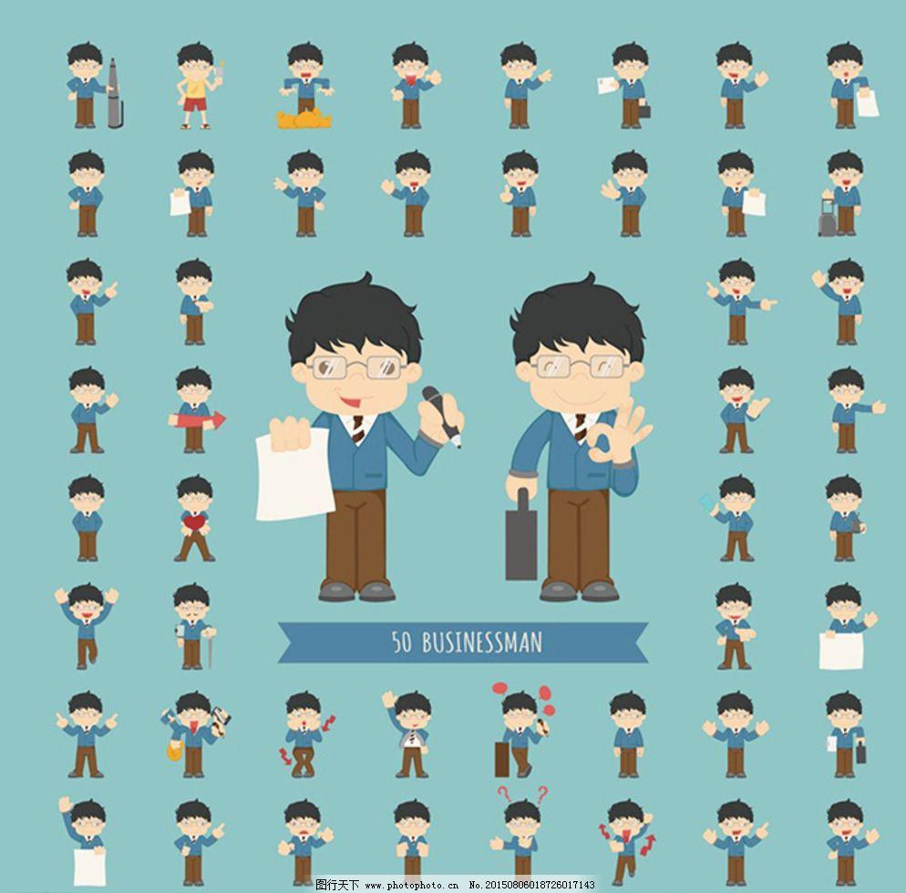 男 女 职员 儿童 动漫动画 动漫人物 eps 图片素材 卡通|动漫|可爱