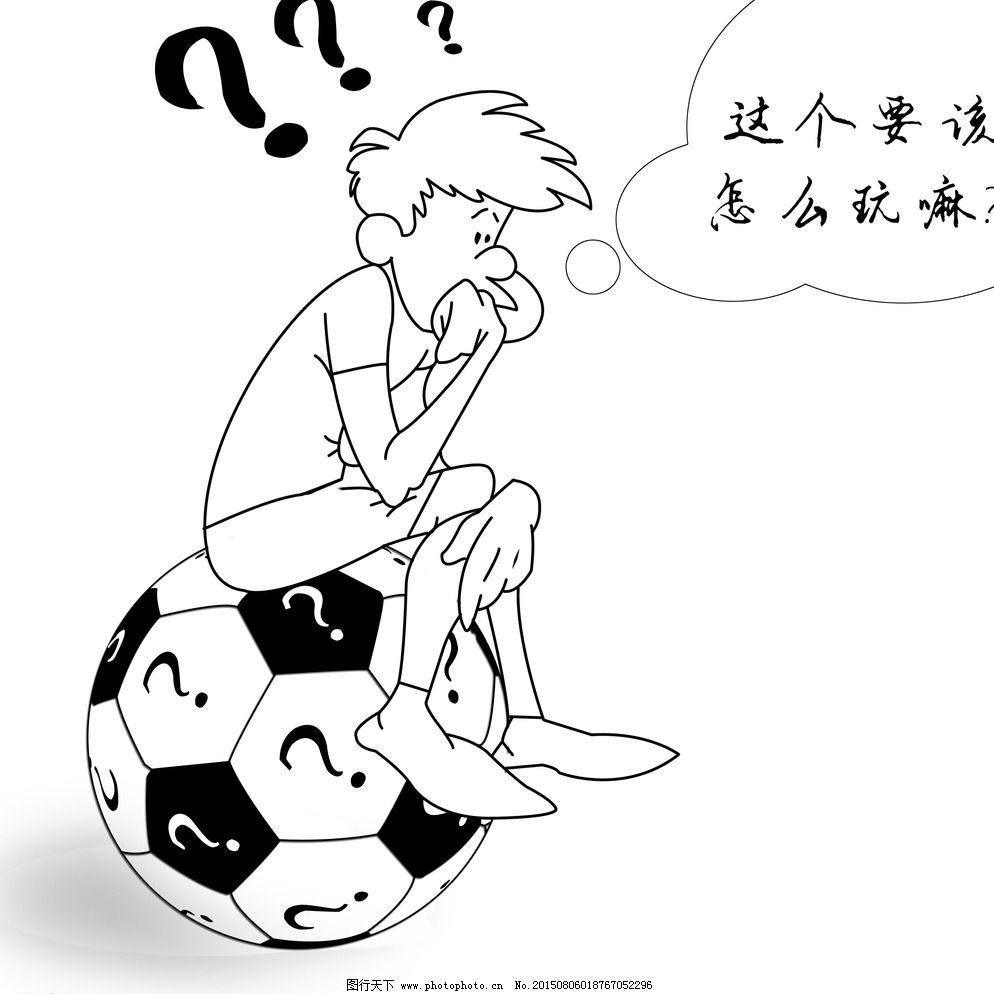 卡通形象图片_可爱卡通