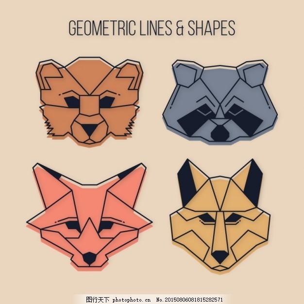 几何野生动物