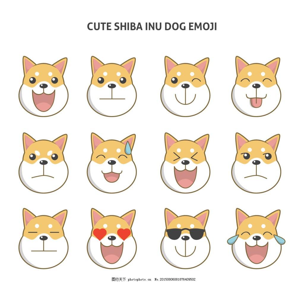 卡通柴犬狗的表情好的ok动态表情包图片