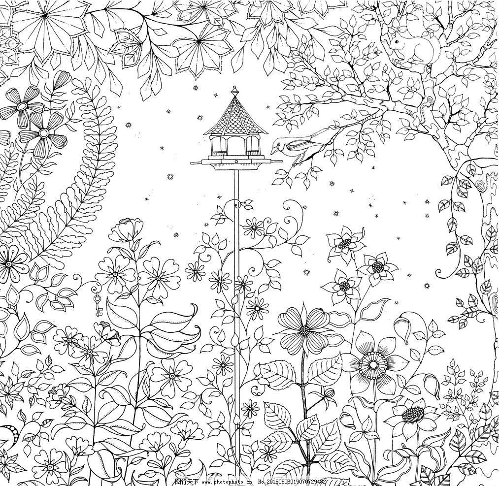 花园的卡通简笔画