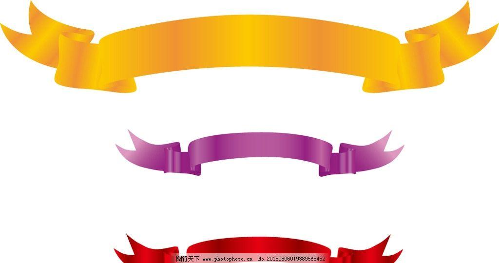 用彩带折桃心方法步骤图片