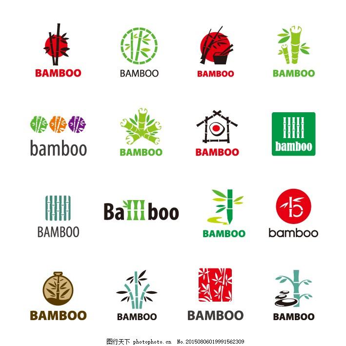创意竹子logo设计 eps eps 矢量 曲线 线条 彩色 色块 图标 标志 竹子