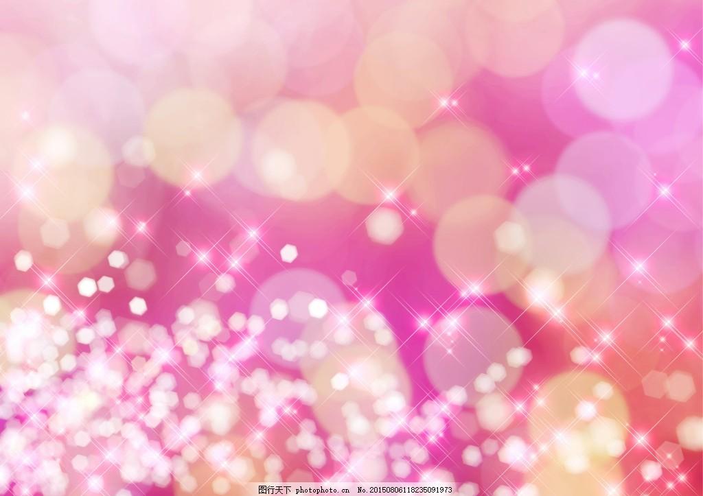 炫酷圆点光斑背景 唯美 炫丽 华丽 璀璨 梦幻 粉色