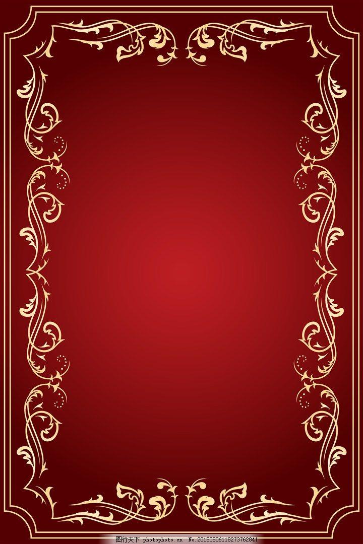 红色海报背景素材 花纹 边框