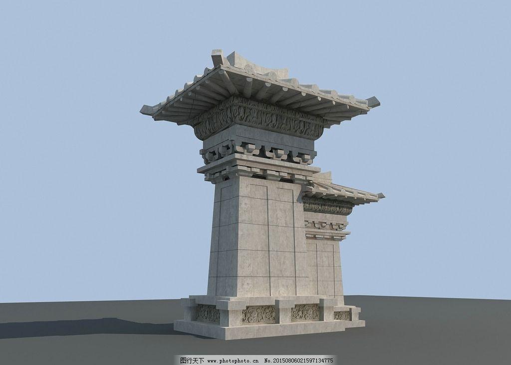 汉阙3d模型图片