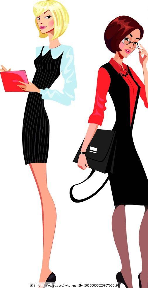 时尚美女 手绘少女 女孩 女人 女性 职业女性 秘书 美女 卡通女生 简