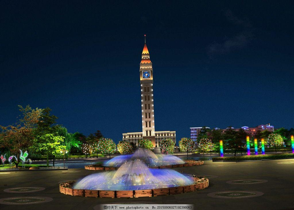 广场夜景照明设计灯图片