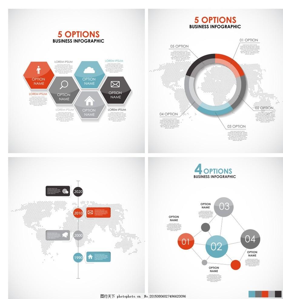 图表 版式设计 图表设计 目录 标签 商务图表 商业图表 手绘