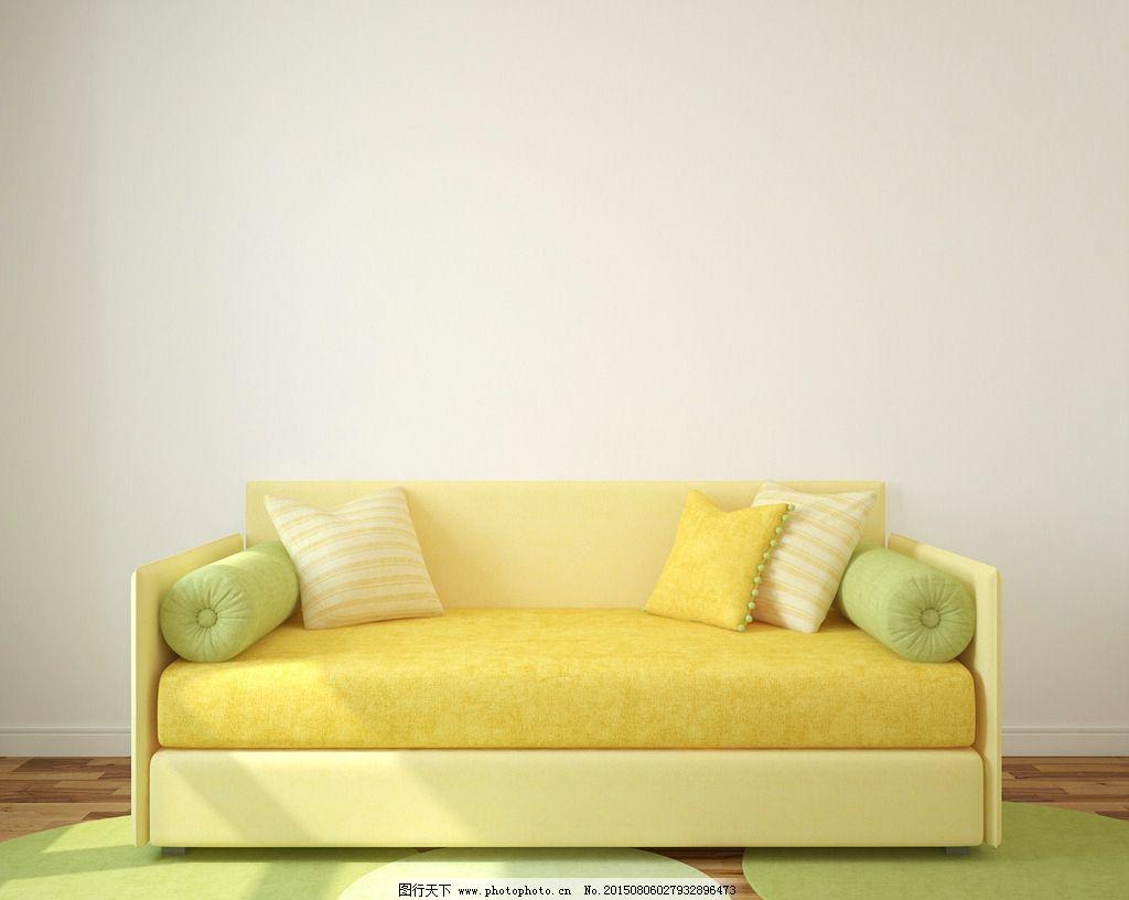 客厅 沙发 木地板 地毯 靠枕