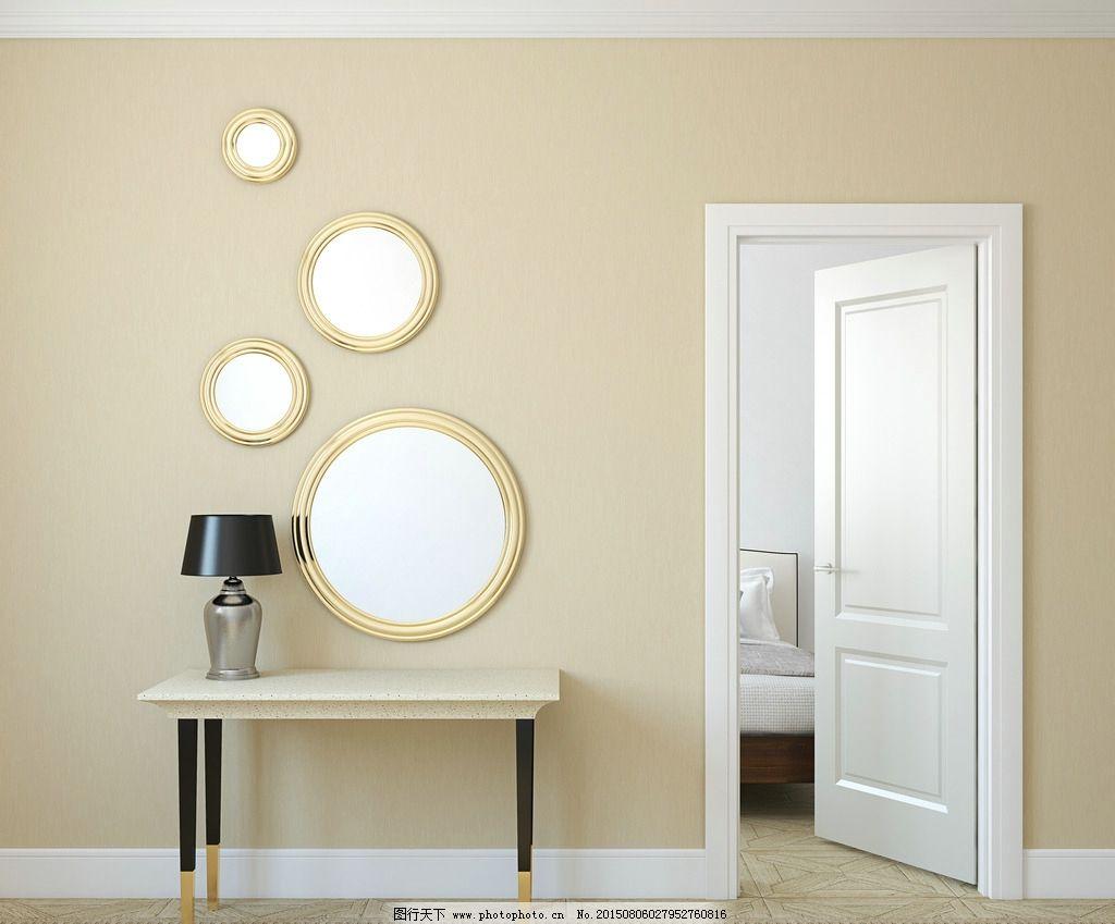 客厅 卧室 台灯 镜子 小桌子 木地板 地毯