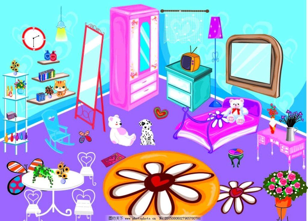 卡通房间 ai 床 椅子 镜子