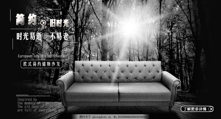欧式简约沙发床灰色空间
