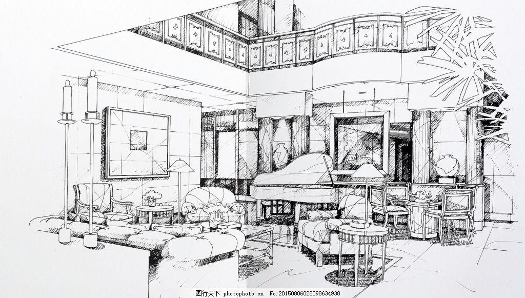 室内设计 室内素材 室内装修手绘图     白色 jpg