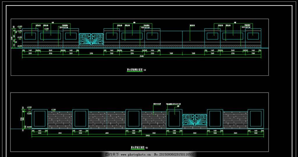 景墙 特色景墙 欧式景墙 流水景墙 施工图 设计 环境设计 景观设计