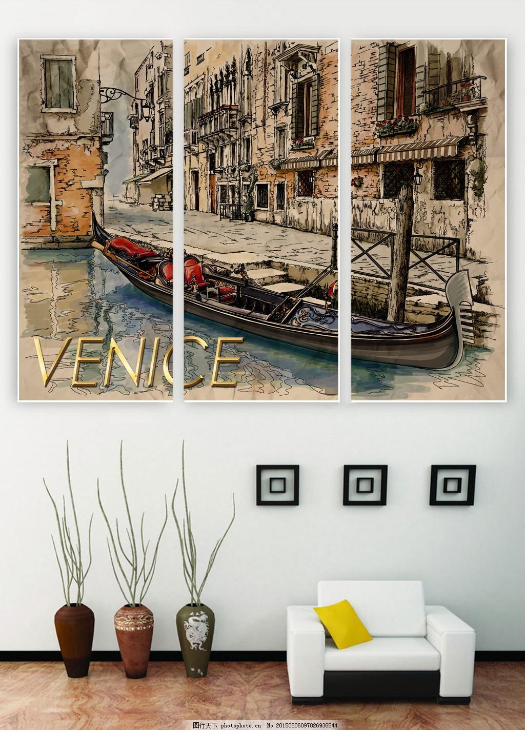 手绘威尼斯水城海报设计psd模板