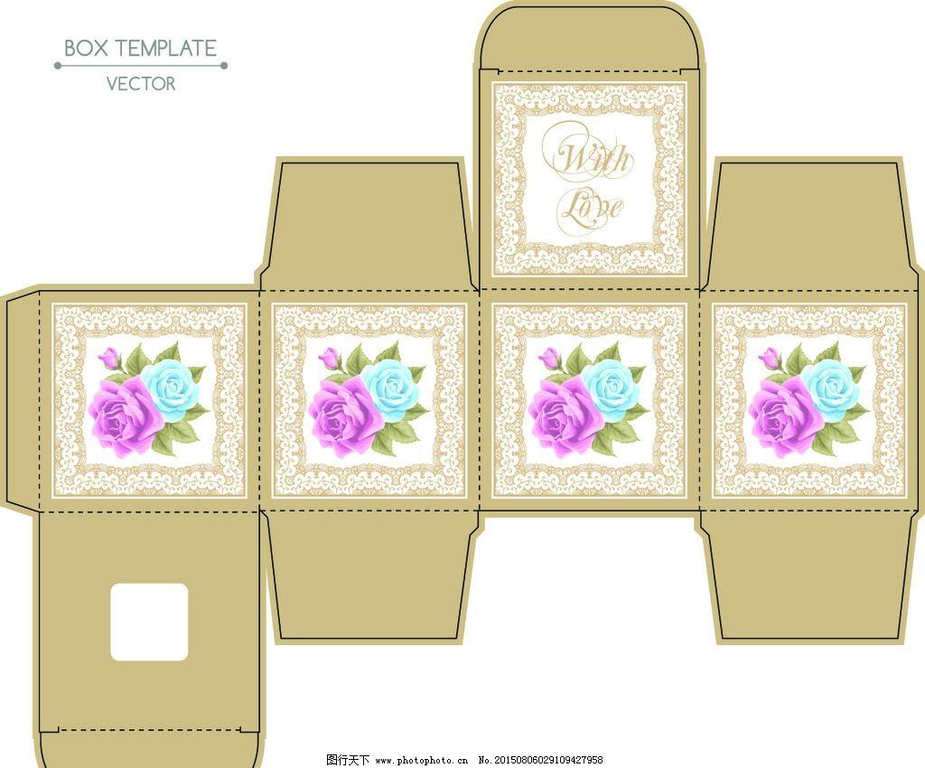 包装盒 手绘 纸盒包装