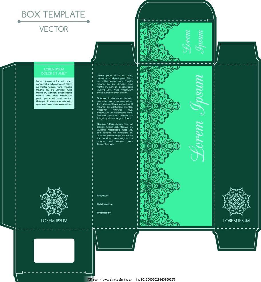 包装盒设计 包装盒模板 礼品盒 手绘 纸盒包装 矢量