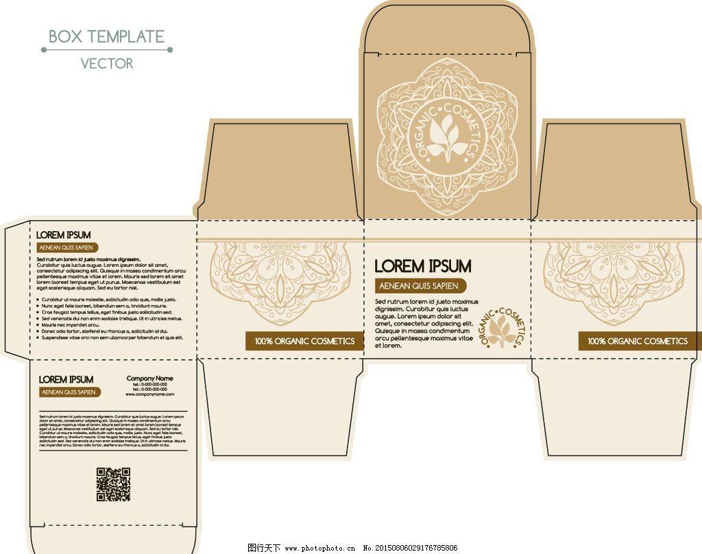 设计分享 包装纸箱手绘设计图