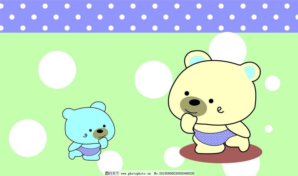 可爱卡通 可爱动物 可爱背景 可爱边框 韩国边框 韩国卡通 边框 花纹