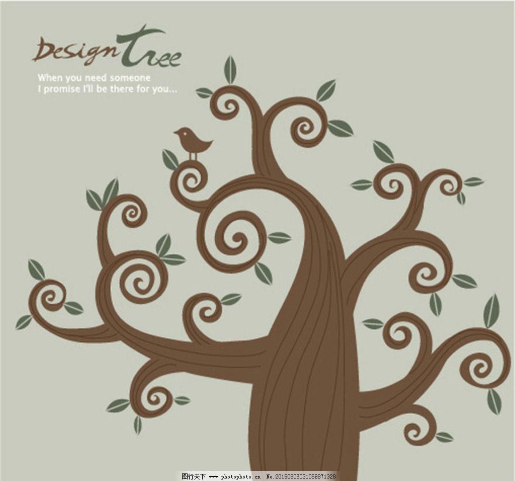 可爱插画 儿童手绘画 矢量树 时尚线条 时尚树 商场背景 墙绘素材