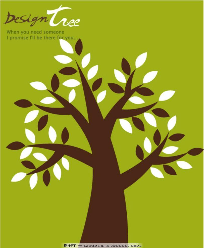 卡通树 绿树 圣诞树 太阳 小树 可爱儿童树 宣传板矢量图 墙绘 抽象树