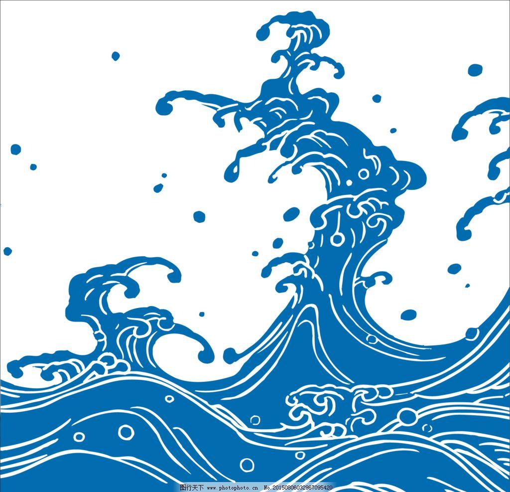 蓝色卡通云纹图片