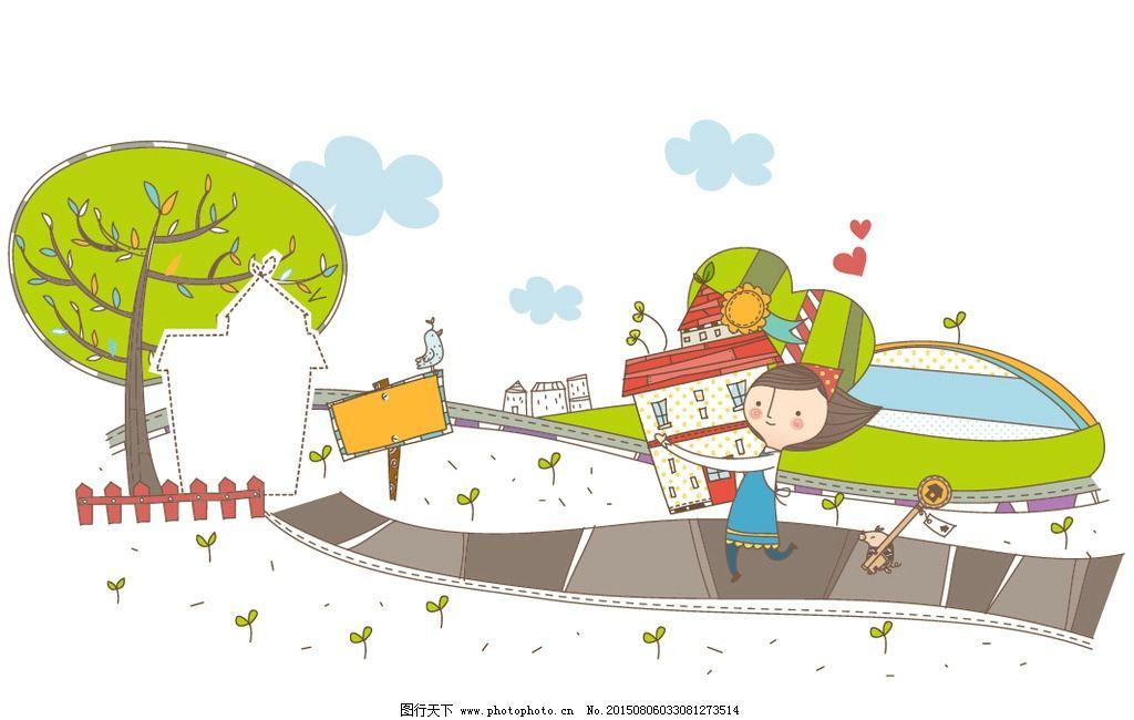 卡通背景图 搬家 手绘背景 手绘海报 卡通海报 手绘 墙绘 线条画 壁画