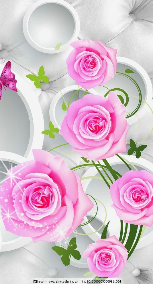 玫瑰花装饰画图片图片