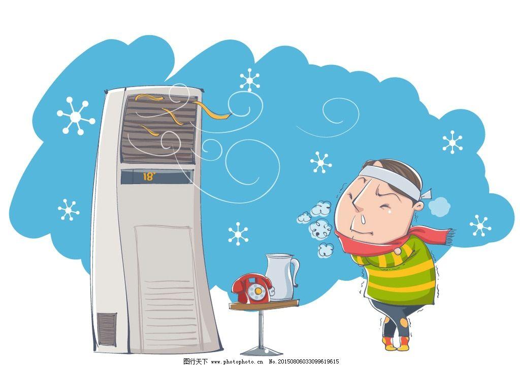卡通病人 空调病图片