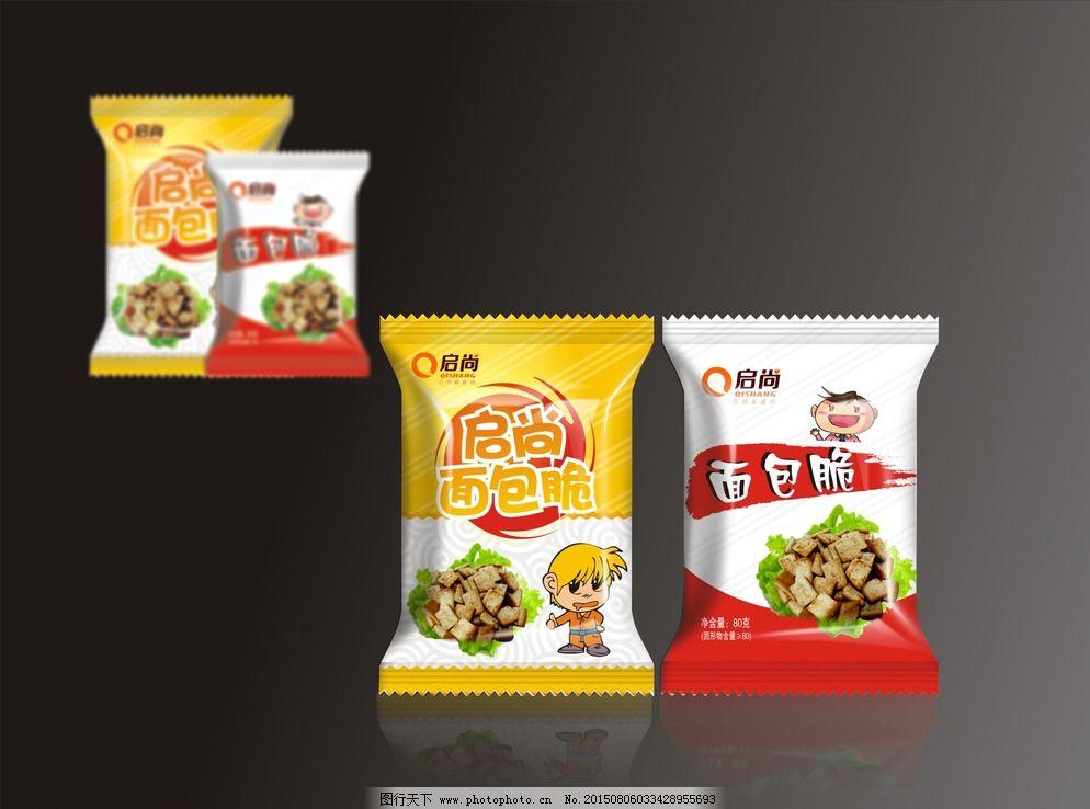 cdr 包装设计 饼干 方便面 广告设计 零食 零食包装 麻花 麻辣 设计