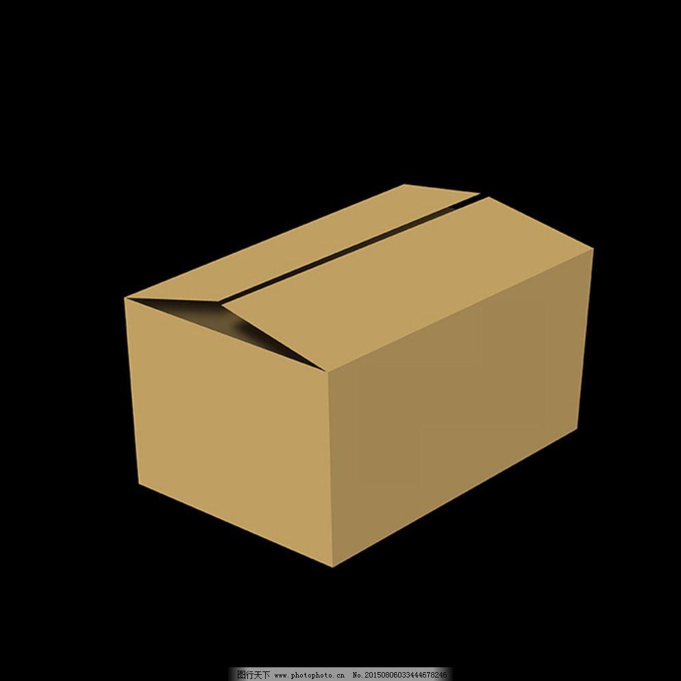 纸箱效果图 包装箱