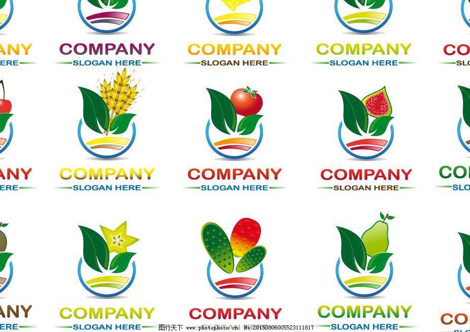 绿色植物水果标志
