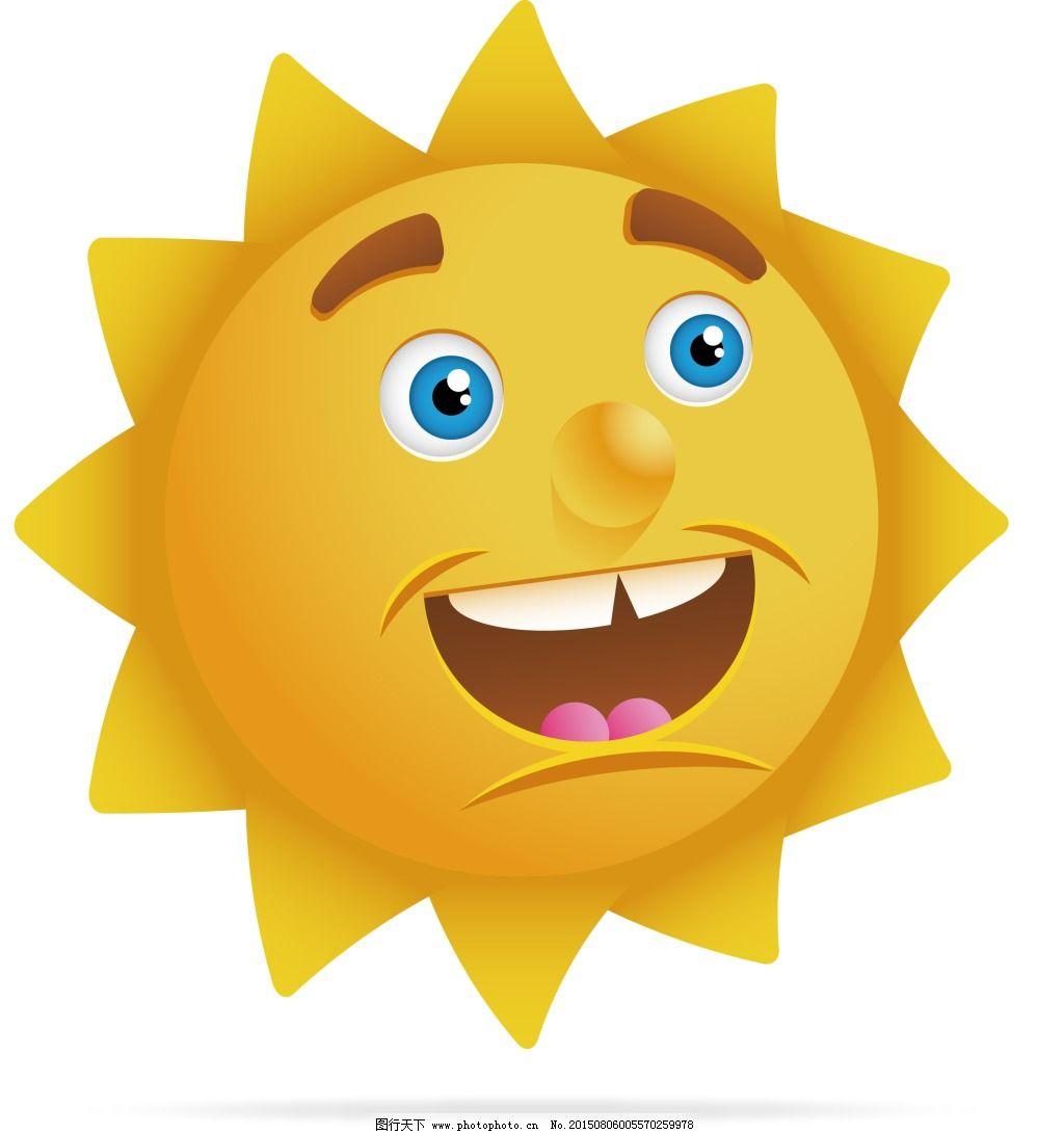 矢量图太阳人卡通形象
