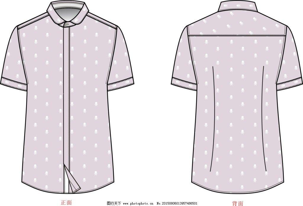 短袖衬衫免费下载 短袖 夏季 时尚男衬衫 短袖 夏季 服装设计 服装