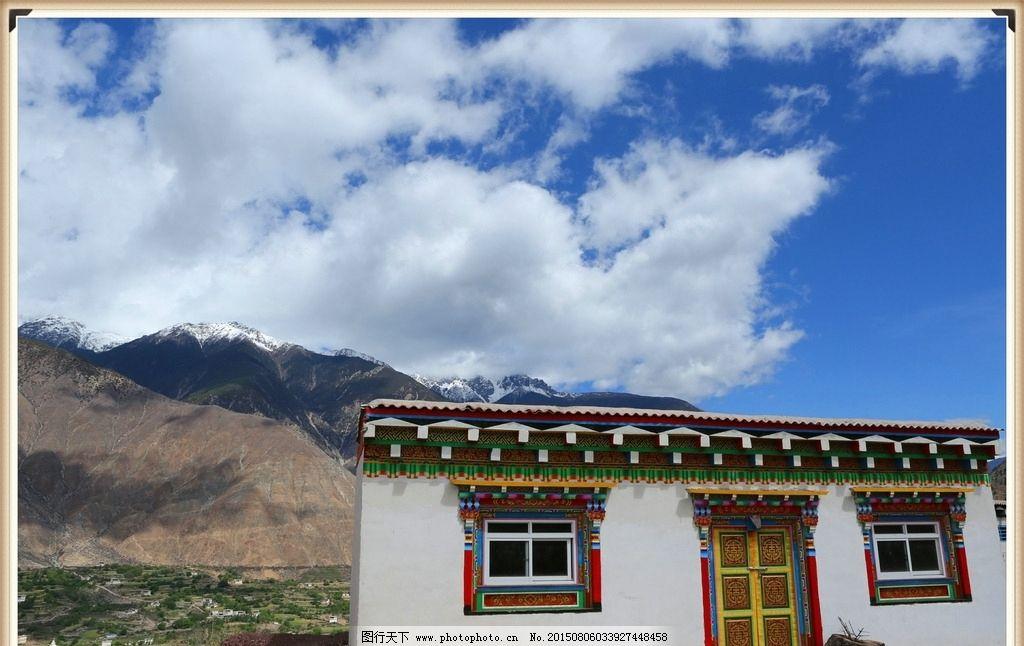 盐井 蓝天 西藏 川藏线 藏式住宅 川藏旅行摄影 摄影 旅游摄影 国内旅图片