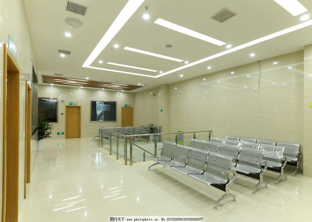医院大厅 门 座椅 摄影 灯 摄影 建筑园林 室内摄影 72dpi jpg