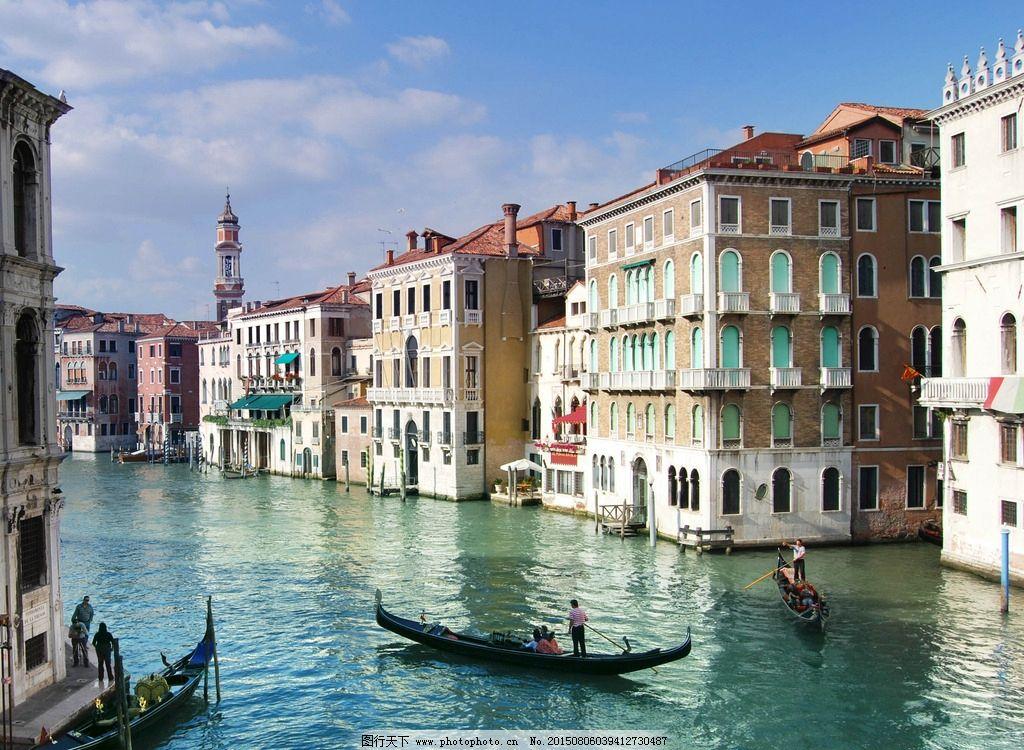 威尼斯摄影图片