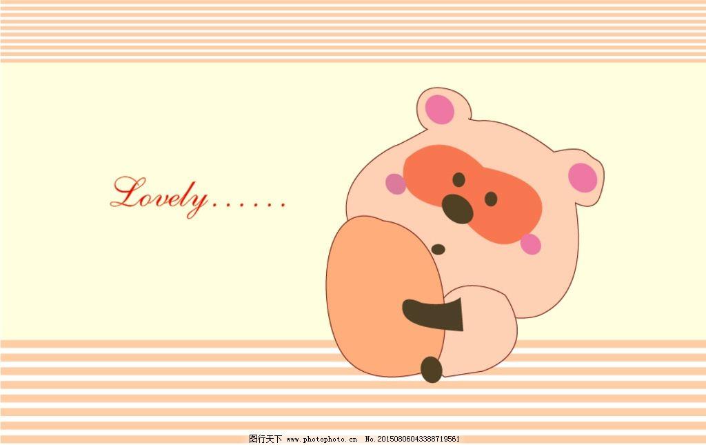可爱卡通动物图片_ppt图表_ppt_图行天下图库