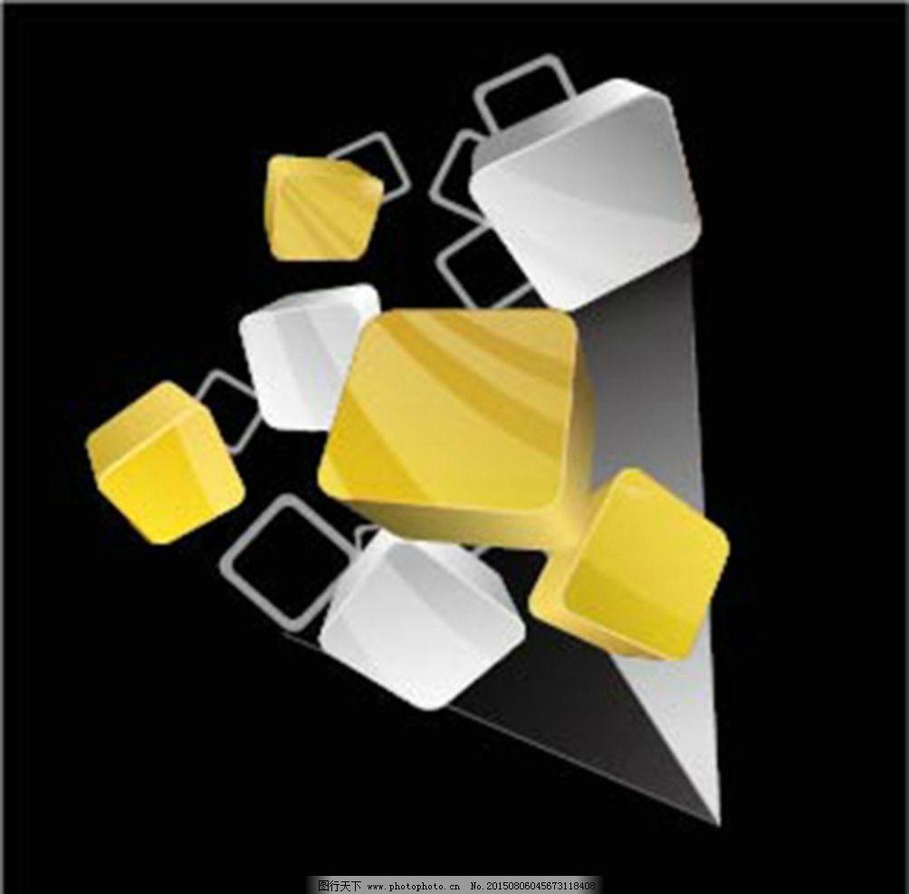 几何图标展示 图形 迸发 金色 金属 银色 爆发 现代科技 其他