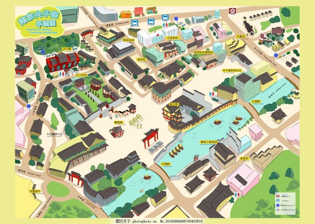 夫子庙地图整版 南京地图 手绘地图 夫子庙 南京 手绘 地图 q版 psd
