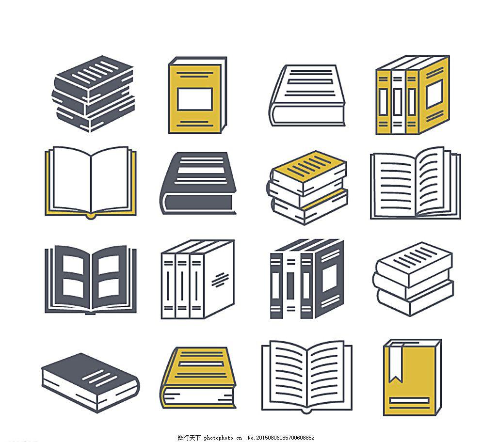 扁平化书本 彩色书本 彩色书籍 图标 书籍图标 阅读软件图标 书籍