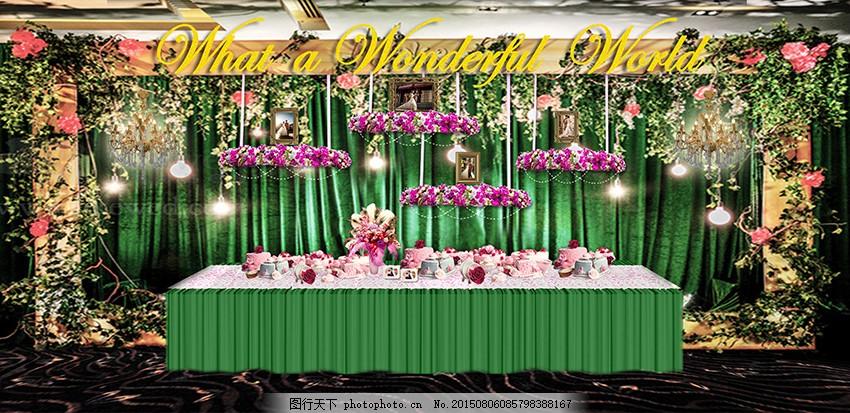 甜品区效果图 婚礼效果图 绿色婚礼效果图 森林系效果图 花艺 黑色