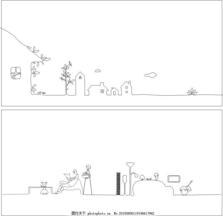 居家简单线条 家庭生活与居家房屋的简单线条 建筑 室内 cdr 白色 cdr