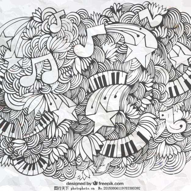 音乐涂鸦 音乐方面 手绘 明星 钢琴 绘画 笔记 键盘 写生 白色