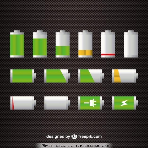 电池电量图标 技术 图形 符号 能源 图形设计 电力 元素 电源