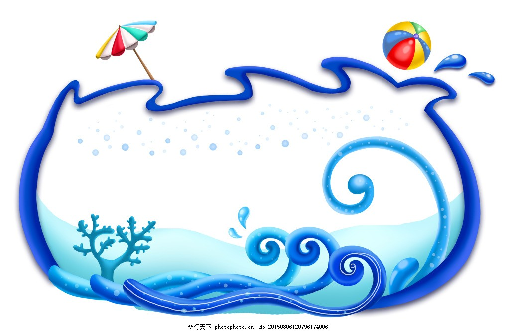 海洋主题相框1图片