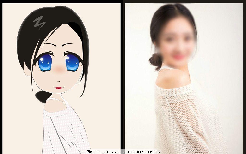 q版 卡通 转绘 人物 美女 眼睛 动漫 唯美 漂亮 女生头像 可爱 萌萌哒